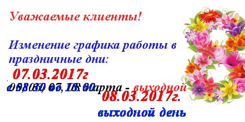 Объявление на новый год 2017