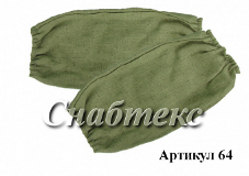 /uploads/shop/odezhda/064.png